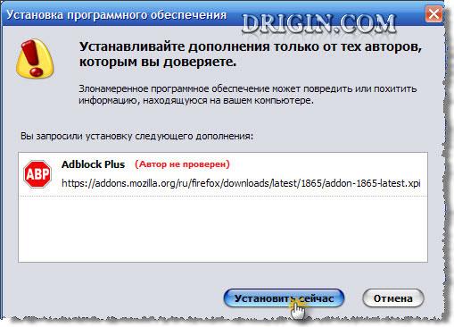 adblock mozlla firefox